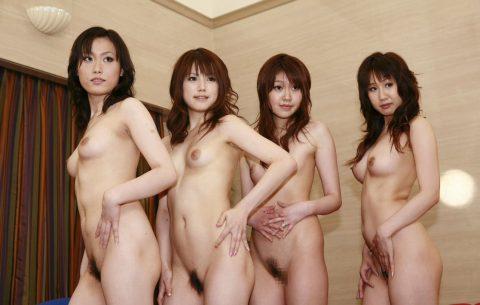 【画像あり】女子社員を並べて陰毛チェックしてみた結果wwwwwwwwwwwwwwww・13枚目