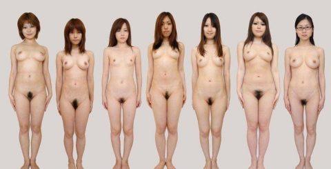 【画像】裏社会で流通しているとかいう「性奴隷カタログ」を手に入れたんだが・・・(24枚)・14枚目