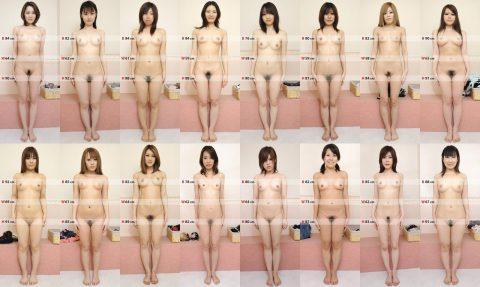 【画像】裏社会で流通しているとかいう「性奴隷カタログ」を手に入れたんだが・・・(24枚)・15枚目