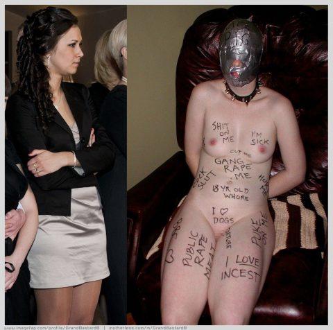 【実はメス豚】このエレガントな女性の裏の顔がこちら・・・(画像30枚)・17枚目