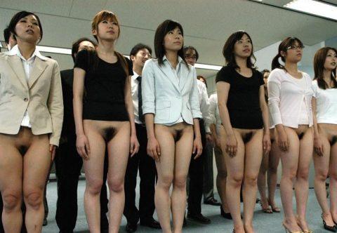 【画像あり】女子社員を並べて陰毛チェックしてみた結果wwwwwwwwwwwwwwww・18枚目