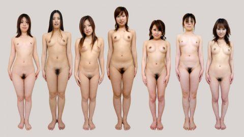 【画像】裏社会で流通しているとかいう「性奴隷カタログ」を手に入れたんだが・・・(24枚)・19枚目