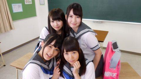 【VR】ガチで女子高生4人に囲まれてる!!!?まだ試してない奴もったいなさ過ぎワロタwwwwwwww・1枚目