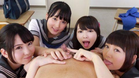 【VR】ガチで女子高生4人に囲まれてる!!!?まだ試してない奴もったいなさ過ぎワロタwwwwwwww・11枚目
