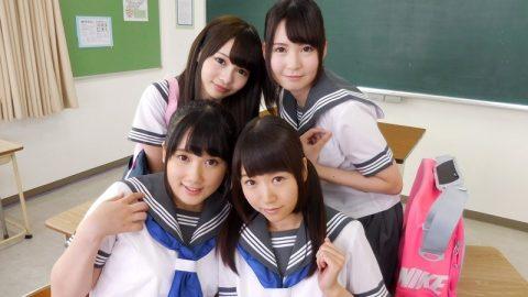 【VR】ガチで女子高生4人に囲まれてる!!!?まだ試してない奴もったいなさ過ぎワロタwwwwwwww・2枚目