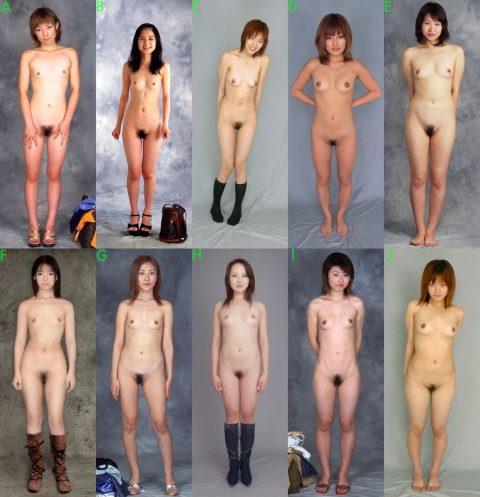【画像】裏社会で流通しているとかいう「性奴隷カタログ」を手に入れたんだが・・・(24枚)・21枚目