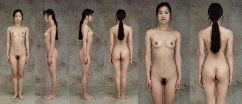 【画像】裏社会で流通しているとかいう「性奴隷カタログ」を手に入れたんだが・・・(24枚)・22枚目