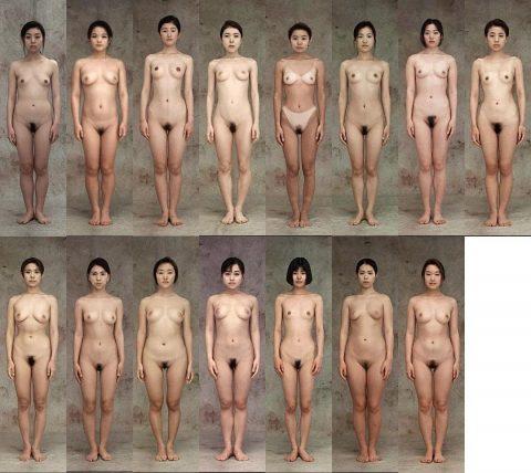 【画像】裏社会で流通しているとかいう「性奴隷カタログ」を手に入れたんだが・・・(24枚)・23枚目