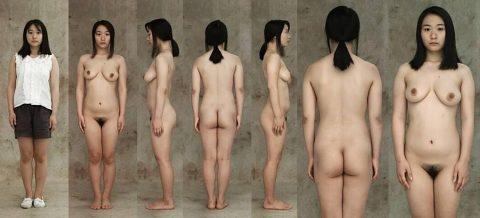 【画像】裏社会で流通しているとかいう「性奴隷カタログ」を手に入れたんだが・・・(24枚)・24枚目