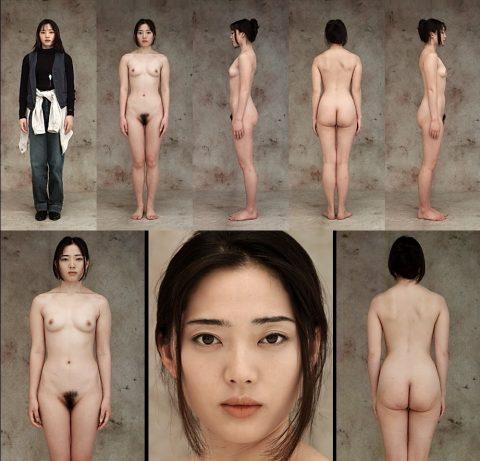 【画像】裏社会で流通しているとかいう「性奴隷カタログ」を手に入れたんだが・・・(24枚)・7枚目