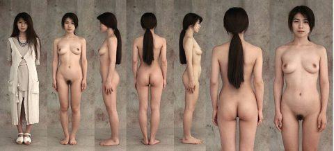 【画像】裏社会で流通しているとかいう「性奴隷カタログ」を手に入れたんだが・・・(24枚)・9枚目