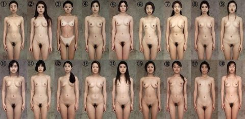 【画像】裏社会で流通しているとかいう「性奴隷カタログ」を手に入れたんだが・・・(24枚)・4枚目