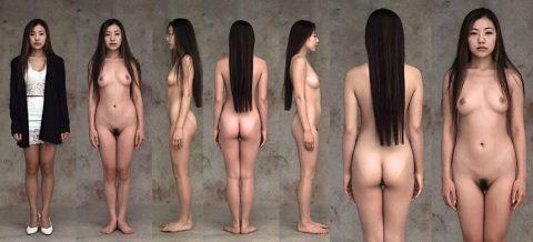 【画像】裏社会で流通しているとかいう「性奴隷カタログ」を手に入れたんだが・・・(24枚)・8枚目