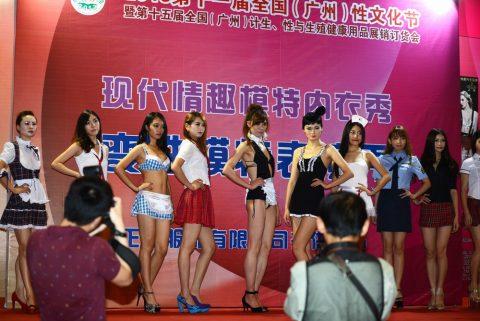 【驚愕】中国の下着ファッションショー、意図的にハミマンしてるとしか・・・(画像24枚)・10枚目