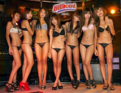 【HIV注意】フィリピンのゴーゴーバーが過激すぎるwwww見てるだけでいいかな…(画像26枚)・11枚目