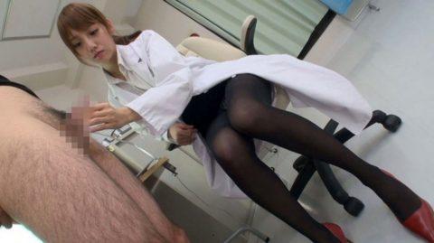 【画像あり】泌尿器科で女医にチンコ見せた結果wwwwwwwwwwwwwww・14枚目