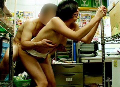 【役得】ワイがスーパーの店長に居座り続ける理由wwwwwwwwwwwww(画像あり)・15枚目