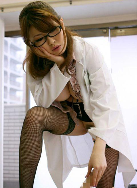 【画像あり】泌尿器科で女医にチンコ見せた結果wwwwwwwwwwwwwww・26枚目