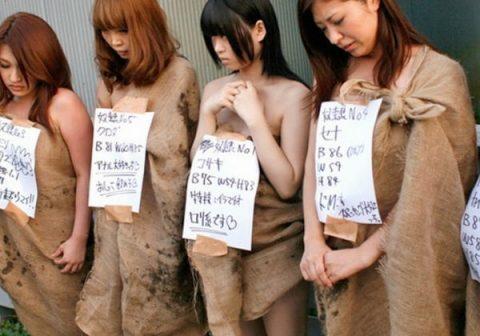 (胸糞)性奴隷として売られたJAPAN人女性をご覧下さい。。。(写真あり)