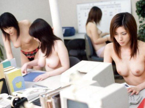【画像あり】ブラック企業が女子社員向けにクールビズを強制した結果wwwwwwwwwwwwwwww・1枚目