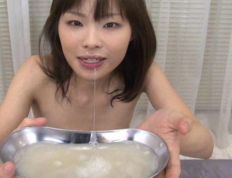 【胸焼け注意】飲み干す一杯!!!!!飲ザーのエロ画像集(28枚)・6枚目
