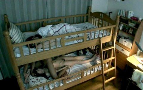 「妹がビッチすぎて毎晩二段ベッドの下でセックスして困ってます・・・」って画像ください(28枚)・9枚目
