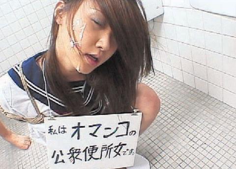 【公衆便所】肉便器宣言させられてる女の画像(24枚)・10枚目