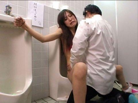 【公衆便所】肉便器宣言させられてる女の画像(24枚)・11枚目