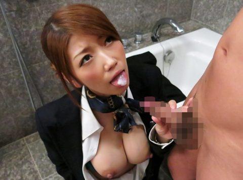 ホテルのコンシェルジュサービスに歯ブラシ持ってきてもらった結果wwwwwwwwwwww(画像30枚)・2枚目