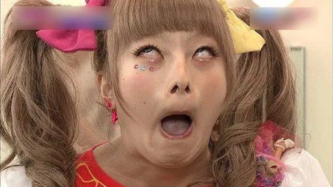 これで抜けたら真のファン!!!女性芸能人のアヘ顔・変顔画像集(26枚)・2枚目