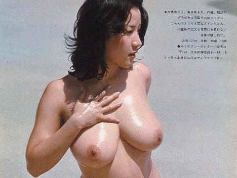 (写真)昭和のぽちゃ美巨乳あいどるの裸ぬーどwwww