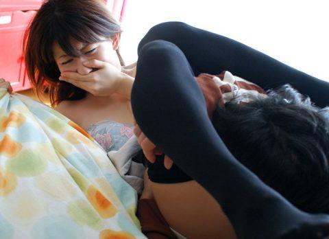 喘ぎ声を我慢してる女のエロさは異常wwwwwwwwwwwww(画像28枚)・6枚目