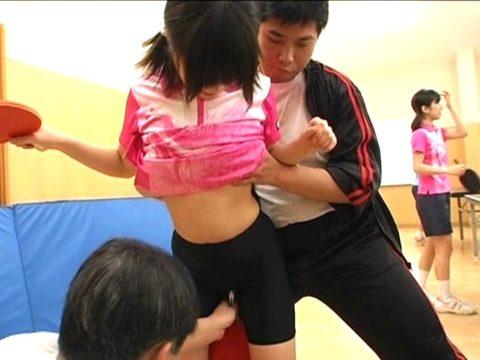 【セクハラ注意】女子運動部のコーチはこれだからやめられないwwwwwwww(画像あり)・12枚目