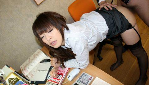 【画像29枚】オフィスでセックスすると大体こうなるwwwwwwwwwwwwwww・17枚目