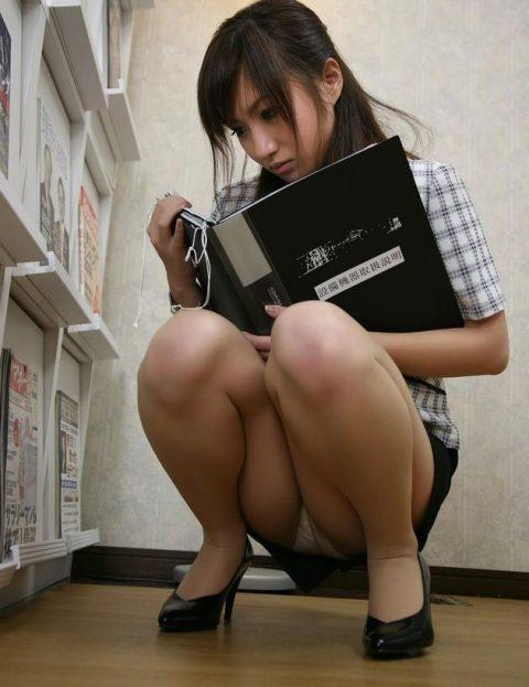 オフィスで女子社員がモノを拾う瞬間が大好きな理由wwwwwwwwwwwww(画像あり)・6枚目