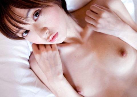 """貧乳を超越した""""無乳""""女子のエロ画像をご覧ください 161枚・64枚目"""