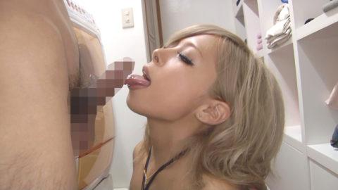 舌ピアスあけてる女ってやっぱこのためだよな・・・???(画像21枚)・11枚目