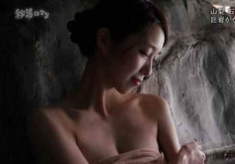 (朗報)テレ朝「秘湯ロマン」で秦瑞穂(27)がお決まりのタオルを巻いて入浴。微妙に透けてて危なっかしいwwwwwwwwwwwwwwwwwwww(写真41枚)