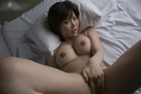 全裸に手パンツしてる女の挿入したい感は異常wwwwwwwwwwwwww(画像30枚)・13枚目