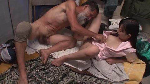 ガチのホームレスとセックスするとかいう崖っぷちAV女優への試練wwwwwwwww(画像28枚)・19枚目