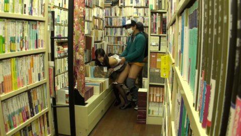 なぜか昔ながらの本屋で犯されてる女の子の画像集(30枚)・20枚目