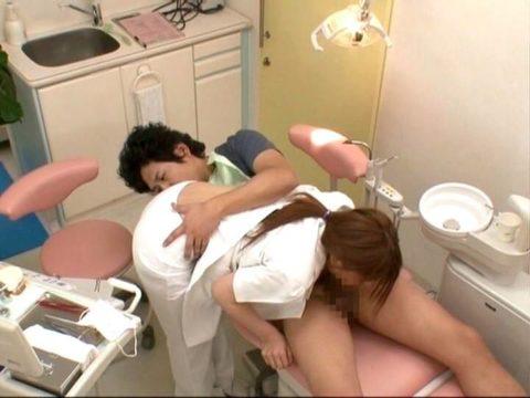 歯科衛生士とかいうオカズにされやすい職業wwwwwwwwwwwww(画像30枚)・21枚目