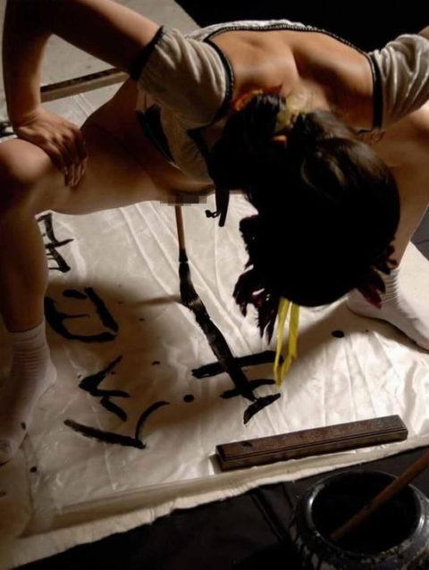 【画像30枚】膣圧強化に最適な主婦の習い事がこちらwwwwwwwwwwwwwww・26枚目