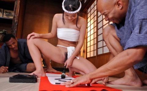 【画像30枚】膣圧強化に最適な主婦の習い事がこちらwwwwwwwwwwwwwww・8枚目