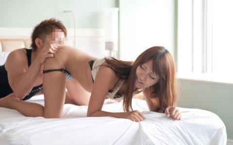 【クンニ画像】女が最も恥ずかしいマンコの舐められ方をご覧くださいwwwwwww(171枚)・150枚目