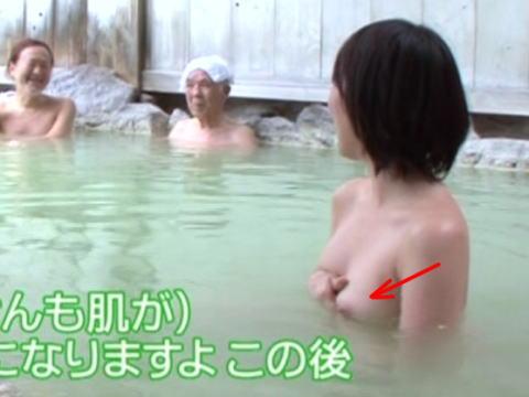【※超絶悲報】ニュース番組でチクビをガチ晒ししてしまった女子アナさん、赤面即死wwwwwwwwwwwwwwwwww(画像あり)