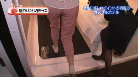 【パンティライン】男はなぜかこれに興奮するっていう不思議(TVキャプ画像30枚)・12枚目