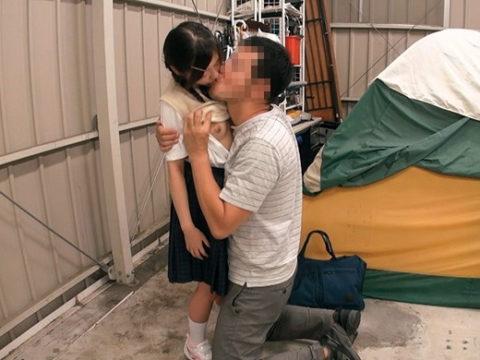 【胸糞注意】日本のロリコン文化もここまで来たか・・・って画像集(30枚)・17枚目