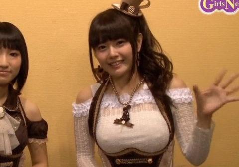 【※悲報※】人気声優の竹達彩奈さんのティクビくっそワロタwwwwwwwwwwwwwwwwwwwww(画像あり)