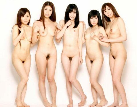 複数の女がマンコを一斉に見せてくれてるエロ画像ください(他30枚)・14枚目
